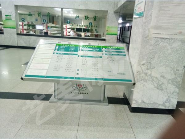 潍坊医院标识标牌