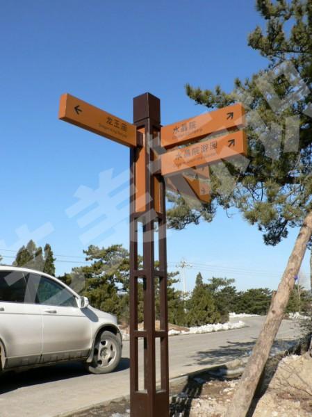 东营道路立式标识标牌