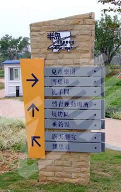 东营景区标识牌