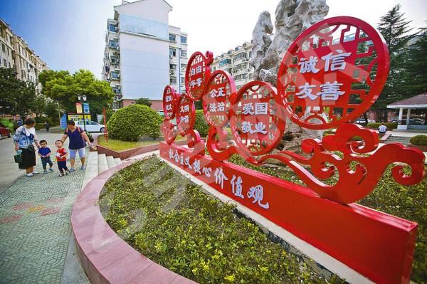 潍坊社会主义核心价值观标识标牌