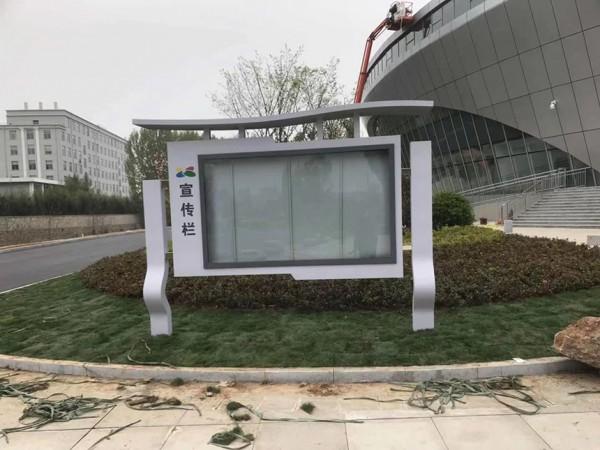 连云港宣传栏